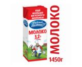 """Молоко стерилизованное БЗМЖ 3,2 % """"Весёлый молочник"""", 1450 г"""