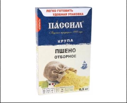 """Пшено отборное """"Пассим"""", 500 г"""