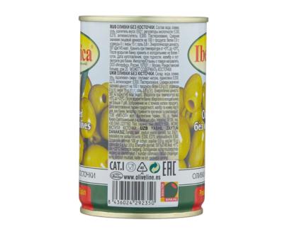 Оливки Iberica без косточки, 300 г