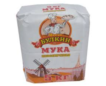 """Мука высший сорт """"Месье Булкин"""", 5 кг"""