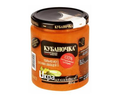 """Икра из кабачков """"Кубаночка"""", 460 г с/б"""