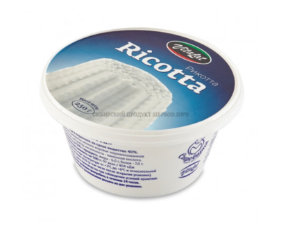 "Сыр рикотта 40% ""Vitalat"", 250 г"