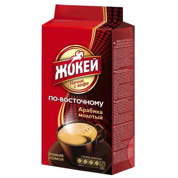Кофе «Жокей» По-восточному молотый 100 гр.