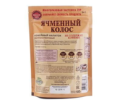 Кофейный напиток Ячменный колос быстрорастворимый 100гр.