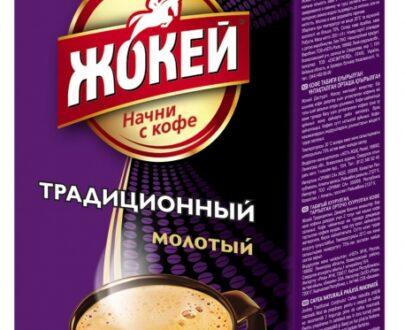 Кофе «Жокей» Традиционный молотый 100 гр.