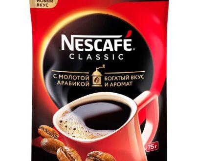 Кофе Nescafe Classic растворимый с арабикой 75гр.