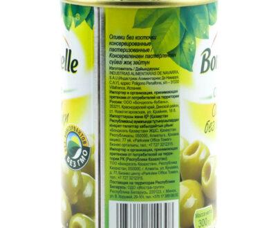 Оливки Bonduelle без косточки 300гр.