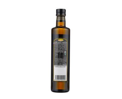 Масло оливковое Iberica E.V 0,5л.