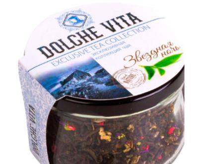 Чай «Звездная ночь», 50 гр.
