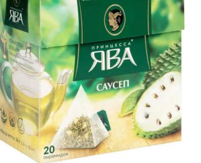 Чай зеленый Принцесса Ява Соусэп 20пак.