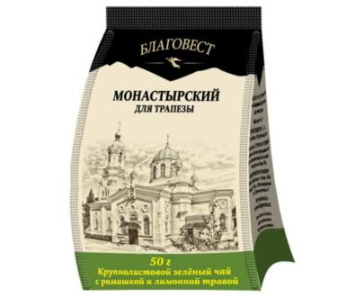 Чай «Монастырский» зеленый крупнолистовой с ромашкой и лимонной травой 50 гр.