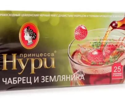 Чай черный Принцесса Нури «Земляника» 25пак.
