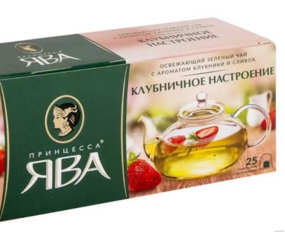 Чай зеленый Принцесса Ява «Клубничное настроения» 25пак.