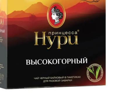 Чай черный байховый Принцесса Нури «Высокогорный» 100пак.