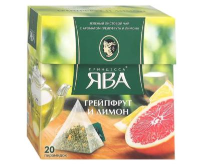 Чай зеленый Принцесса Ява Грейпфрут и лимон 20пак.