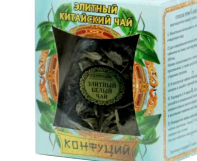 Китайский чай КОНФУЦИЙ Элитный Белый, 25гр.
