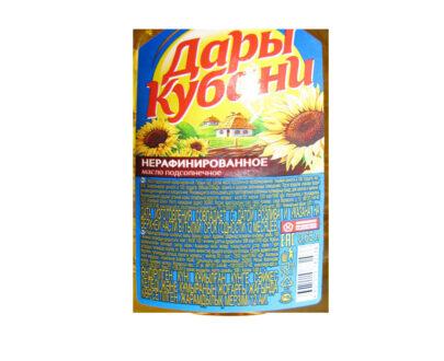 Масло подсолнечное нерафинированное «Дары кубани», 0,65 л.