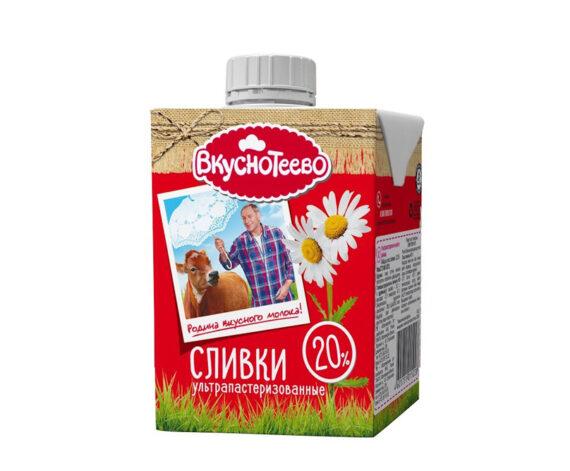 Сливки Вкуснотеево ультрапастеризованные 20% 475гр.