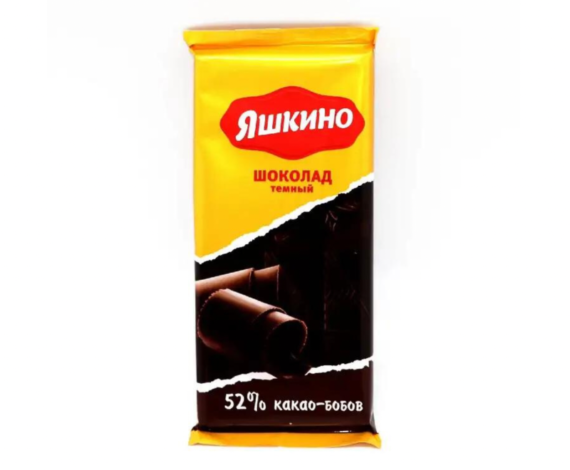 Шоколад Яшкино темный 52% какао-бобов, 90 гр