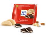 Шоколад Ritter Sport темный с марципаном 100гр.
