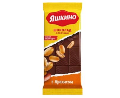 Шоколад Яшкино молочный с Арахисом, 90 гр