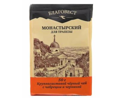 Чай «Монастырский» черный крупнолистовой с чабрецом и черникой 50гр.