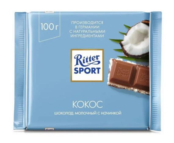 Шоколад Ritter Sport с кокосовой начинкой 100гр.