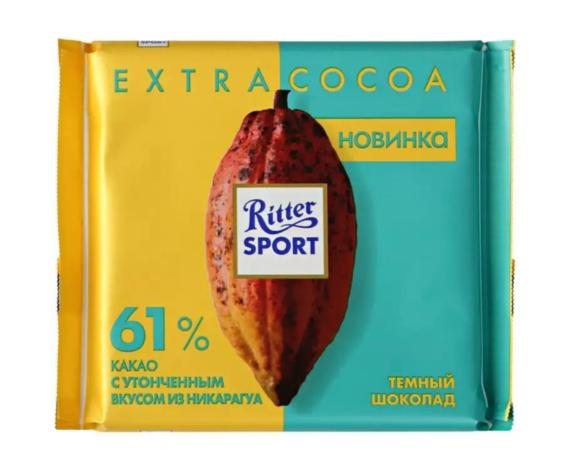 Шоколад Ritter Sport темный 61% 100гр.