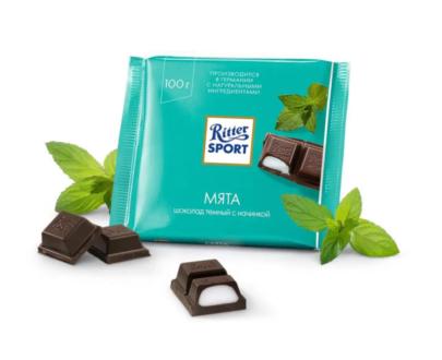 Шоколад темный Ritter Sport с начинкой «Мята», 100гр.