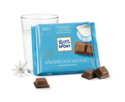 Шоколад Ritter Sport с альпийским молоком 100гр.
